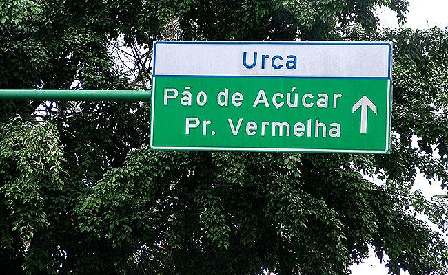 Rio de Janeiro Turismo Matraqueando Blog de Viagens 14