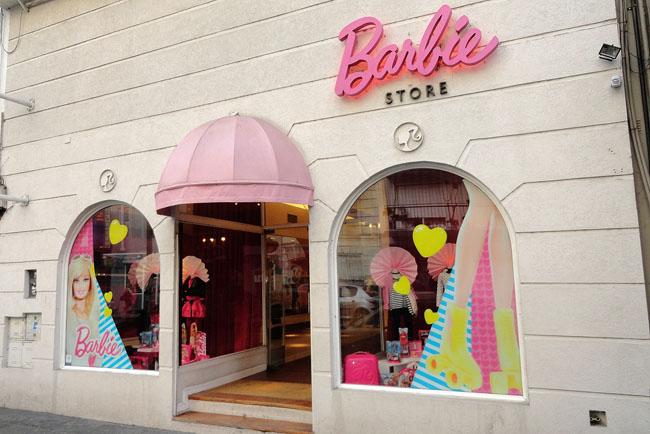 Buenos Aires com crianças: Barbie Store