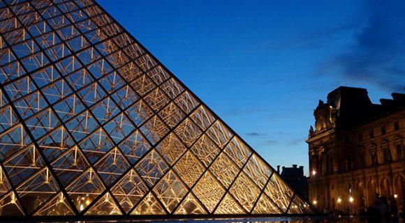 Como ir do aeroporto de Paris (Charles de Gaulle) ao centro