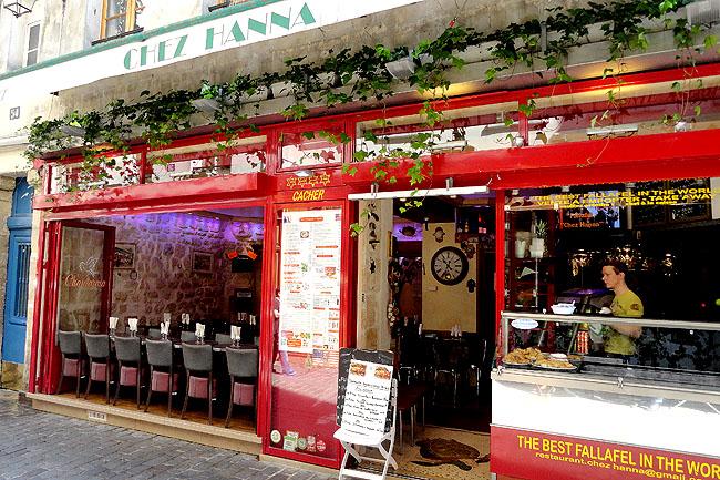 Chez Hanna - Fallafel Marais Paris 2