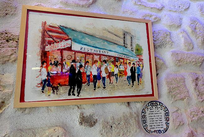 Chez Hanna - Fallafel Marais Paris 3