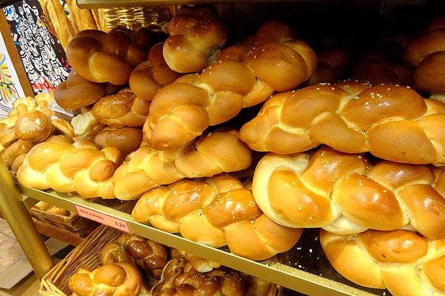 Korcarz Boulangerie Marais Paris Onde Comer Kosher 2