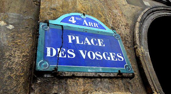 Place des Vosges e Maison Victor Hugo: passeio casado e gratuito em Paris