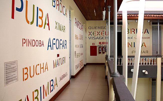 Museu da Gente Sergipana Aracaju - Paredes