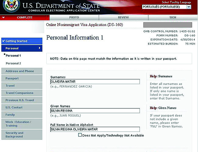 Como tirar o visto americano - Preenchendo Formulario DS 160