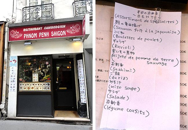 Rue Sainte Anne Paris Higuma Como chegar Franca