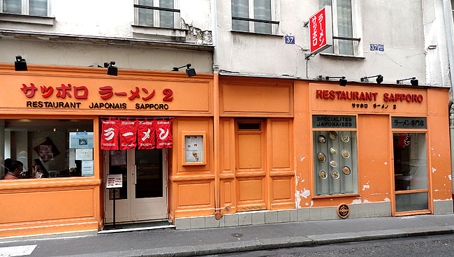 Rue Sainte Anne Paris Little Tokio Localizacao