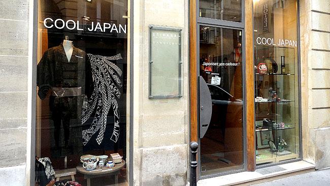 Rue Sainte Anne Paris Little Tokio Lojas