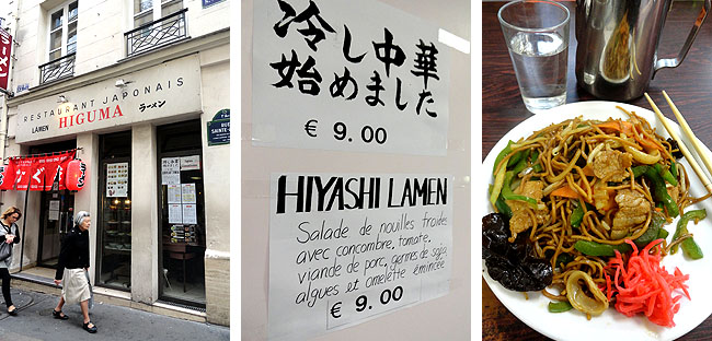 Rue Sainte Anne Paris  Restaurante Higuma Little Tokio Localizacao