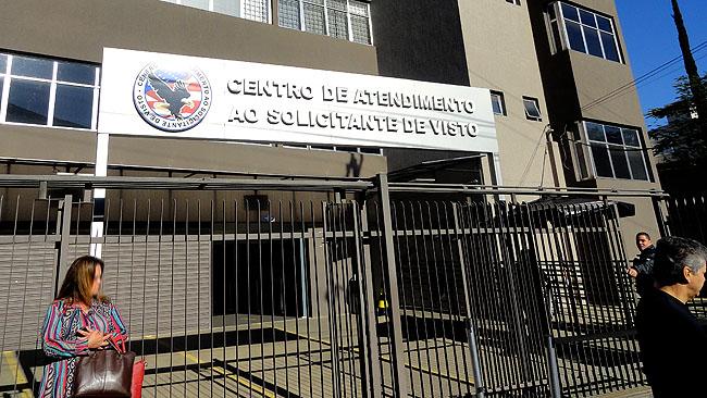Como chegar ao CASV da Vila Mariana Sao Paulo 1