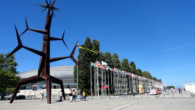 Parque das Nacoes Lisboa bandeiras