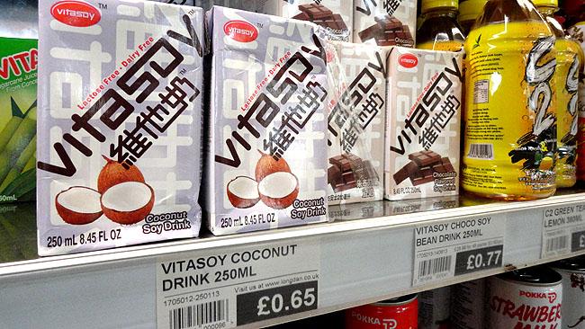 Supermercados em Londres Longdon 1