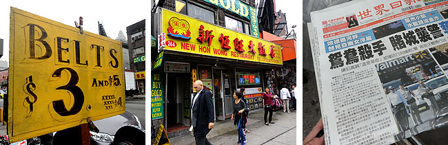 Nova York Chinataown
