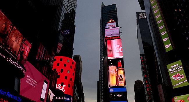Nova York Times Square anoitecendo