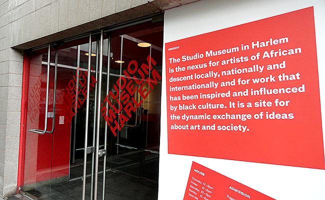 Harlem Studio Museum