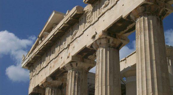 Grécia a 50 euros por dia – Parte 1